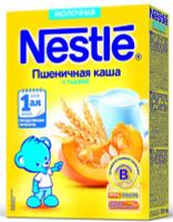 Купить Nestle Пшеничная с тыквой каша молочная, 220 г, Детское питание