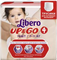 Купить Libero Подгузники-трусики Up&Go (7-11 кг) 74 шт, Подгузники и пеленки