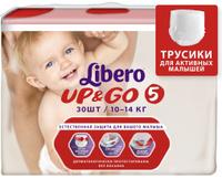 Купить Libero Трусики-подгузники Up&Go Size 5 (10-14 кг) 30 шт, Подгузники и пеленки
