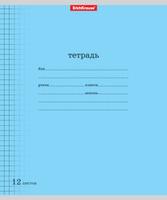 Купить Erich Krause Набор тетрадей Классика 12 листов в клетку цвет голубой 10 шт, Тетради