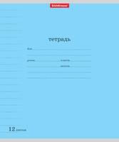 Купить Erich Krause Набор тетрадей Классика 12 листов в линейку 10 шт цвет голубой, Тетради
