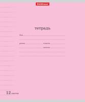 Купить Erich Krause Набор тетрадей Классика 12 листов в линейку цвет розовый 10 шт, Тетради
