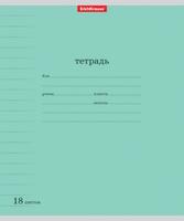 Купить Erich Krause Набор тетрадей Классика 18 листов в линейку 10 шт цвет зеленый, Тетради