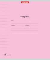 Купить Erich Krause Набор тетрадей Классика 18 листов в линейку 10 шт цвет розовый, Тетради