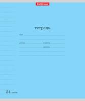 Купить Erich Krause Набор тетрадей Классика 24 листа в линейку цвет голубой 10 шт, Тетради