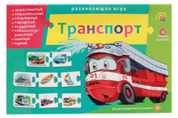 Купить Рыжий Кот Обучающая игра Ассоциации цепочкой Транспорт, Обучение и развитие