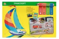 Купить Рыжий Кот Обучающая игра Транспорт, Обучение и развитие