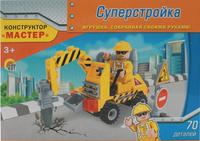 Купить Рыжий Кот Конструктор Суперстройка, Guangdong Ausini Toys Industry CO., Ltd (Гуандонг Аусини Тойз Индастри Ko Лтд), Конструкторы
