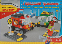 Купить Рыжий Кот Конструктор Городской транспорт, Guangdong Ausini Toys Industry CO., Ltd (Гуандонг Аусини Тойз Индастри Ko Лтд), Конструкторы