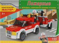 Купить Рыжий Кот Конструктор Пожарные, Guangdong Ausini Toys Industry CO., Ltd (Гуандонг Аусини Тойз Индастри Ko Лтд), Конструкторы