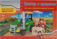 Купить Рыжий Кот Конструктор Трактор с прицепом, Guangdong Ausini Toys Industry CO., Ltd (Гуандонг Аусини Тойз Индастри Ko Лтд), Конструкторы