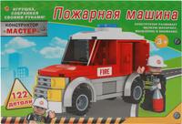 Купить Рыжий Кот Конструктор Пожарная машина, Guangdong Ausini Toys Industry CO., Ltd (Гуандонг Аусини Тойз Индастри Ko Лтд), Конструкторы