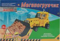 Купить Рыжий Кот Конструктор Мегапогрузчик, Guangdong Ausini Toys Industry CO., Ltd (Гуандонг Аусини Тойз Индастри Ko Лтд), Конструкторы