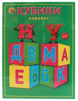 Купить Рыжий Кот Кубики Алфавит, Развивающие игрушки