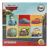 Купить Рыжий Кот Кубики Тачки Disney 4 шт, Развивающие игрушки