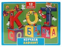 Купить Рыжий Кот Кубики Изучаем алфавит, Развивающие игрушки