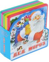 Купить Дед Мороз. Книжка с мягкими пазлами, Книжки-мозаики, паззлы