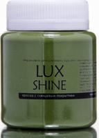Купить Luxart Краска акриловая LuxShine цвет хаки 80 мл, Краски