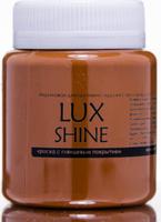 Купить Luxart Краска акриловая LuxShine цвет коричневый 80 мл, Краски