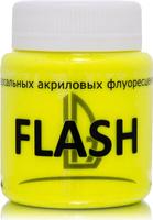 Купить Luxart Краска акриловая LuxFlash цвет желтый флуоресцентный 80 мл, Краски