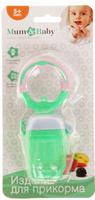 Купить Mum&Baby Ниблер с силиконовой сеточкой 2272514, Посуда для самых маленьких