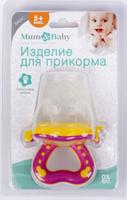 Купить Mum&Baby Ниблер с силиконовой сеточкой, цвет: фиолетовый, Посуда для самых маленьких