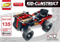 Купить SDL Пластиковый конструктор Kid-Construct Кроссовер цвет черный, Конструкторы