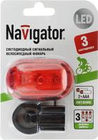 Купить Фонарь велосипедный Navigator 94 965 NPT-B02-2AAA , Велофары и фонари