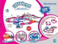 Купить 1TOY Гибкий трек Мегаполис Т10197, Треки и парковки