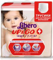 Купить Libero Трусики-подгузники Up&Go Size 4 (7-11 кг) 18 шт, Подгузники и пеленки