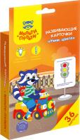 Купить Мульти-Пульти Развивающие карточки Учим цвета 36 шт, Обучение и развитие