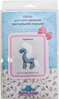 Купить Набор для изготовления текстильной игрушки Артмикс Лошадка Красавчик, высота 20 см, Игрушки своими руками
