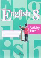 Купить English 8: Activity Book / Английский язык. 8 класс. Рабочая тетрадь, Федеральный перечень учебников 2017/2018