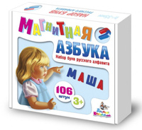 Купить Десятое королевство Обучающая игра Набор букв русского алфавита Магнитная Азбука, Обучение и развитие