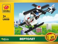 Купить Umiks Конструктор Вертолет U0059, LIAN HUAT HANG LTD, Конструкторы