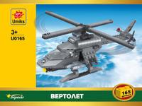 Купить Umiks Конструктор Вертолет U0165, LIAN HUAT HANG LTD, Конструкторы
