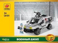 Купить Umiks Конструктор Военный джип U0181, LIAN HUAT HANG LTD, Конструкторы