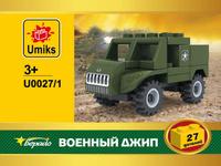 Купить Umiks Конструктор Военный джип U0027/1, LIAN HUAT HANG LTD, Конструкторы