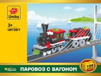 Купить Umiks Конструктор Паровоз с вагоном U0120/1, LIAN HUAT HANG LTD, Конструкторы
