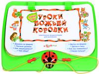 Купить Азбукварик Электронная игрушка Уроки Божьей Коровки, Интерактивные игрушки