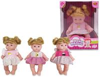 Купить ABtoys Пупс Мой малыш 22, 9 см PT-00610, Куклы и аксессуары
