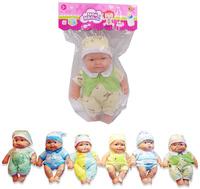 Купить ABtoys Пупс Мой малыш 25, 4 см, Куклы и аксессуары