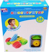 Купить KidBlock Пластиковый конструктор Кид Блок со щетинками 36 деталей PT-00784, AB Toys, Конструкторы