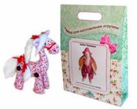 Купить Набор для изготовления игрушки лошадка Артмикс Красотка , высота 20 см. AM100023, Игрушки своими руками