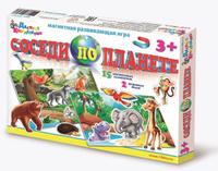 Купить Десятое королевство Магнитная игра Соседи по планете