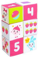 Купить Мякиши Кубики Малышарики Учим формы цвет и счет, Развивающие игрушки