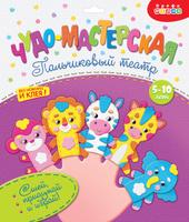 Купить Дрофа-Медиа Набор для изготовления игрушек Пальчиковый театр Зоопарк, HONG KONG DE LAI YA INTERNATIONAL INDUSTRIAL CO., LIMITED, Игрушки своими руками