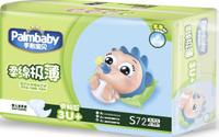 Купить Palmbaby Подгузники детские S 4-8 кг 72 шт, Подгузники и пеленки