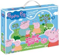 Купить Peppa Pig Пазл для малышей Пеппа и семейка, Обучение и развитие