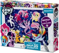 Купить My Little Pony Пазл для малышей Поплаваем, ООО Группа компаний Оригами , Обучение и развитие